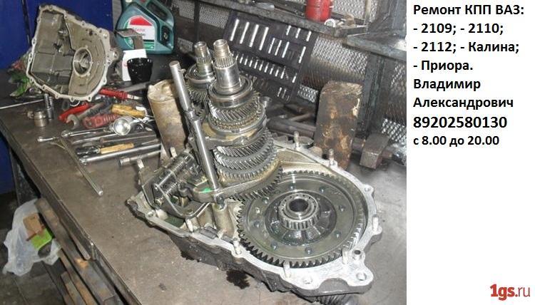 Фото №2 - ремонт 2 передачи ВАЗ 2110