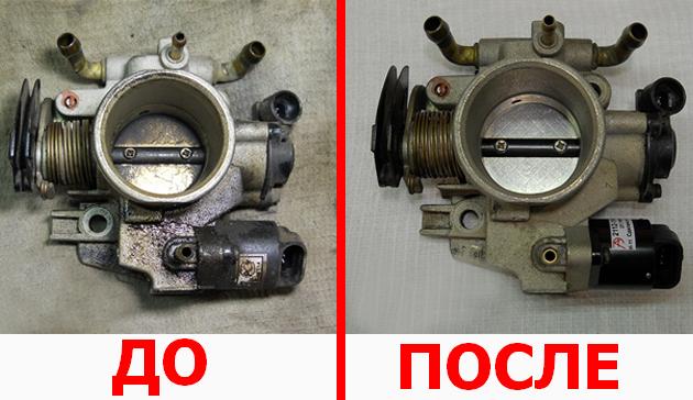 Фото №13 - доработка дроссельной заслонки ВАЗ 2110